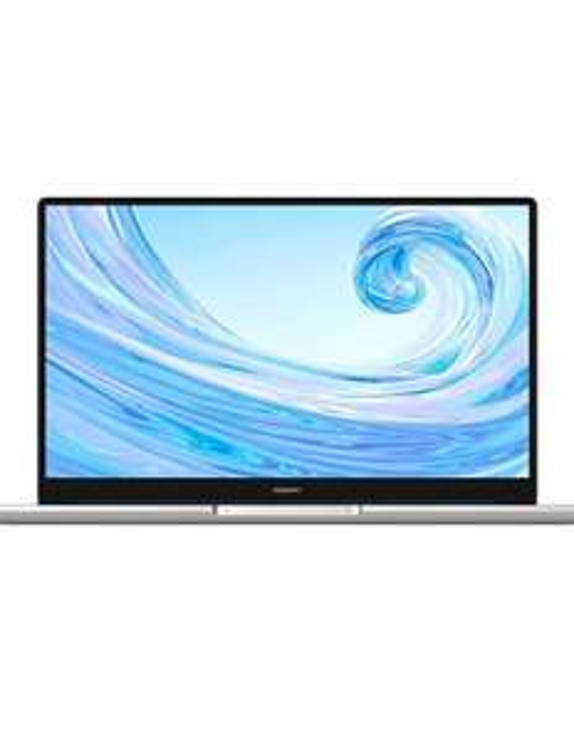 Liverpool: Laptop Huawei, Modelo MateBook D, AMD Ryzen 5, 8 GB RAM, 1 TB Disco Duro + 256 GB SSD, 15.6 pulgadas