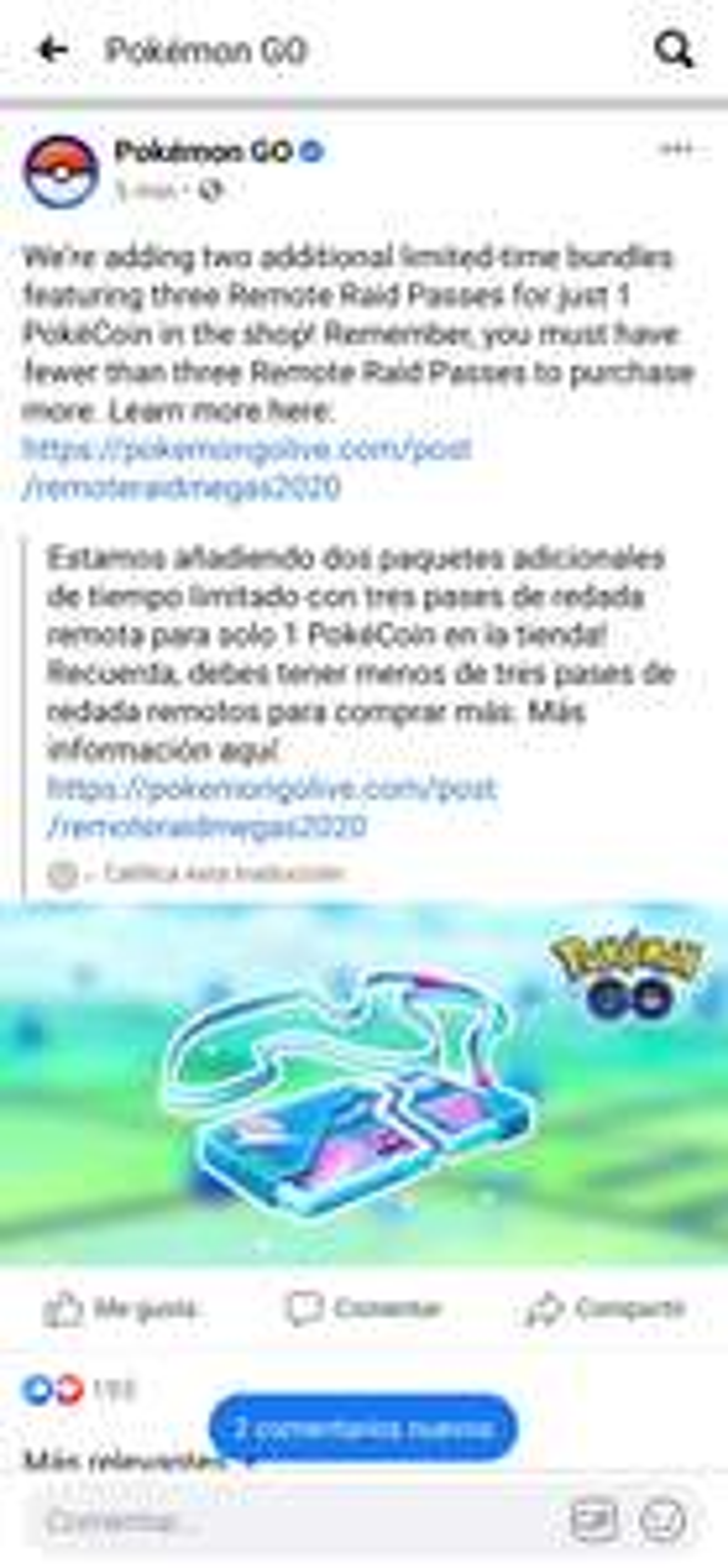 Pokémon Go: Pases de Incursión 1 pokemoneda