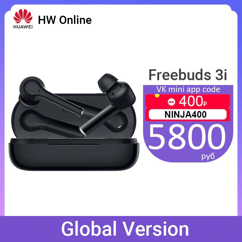 ALIEXPRESS Huawei FreeBuds 3i auriculares inalámbricos TWS Versión Global
