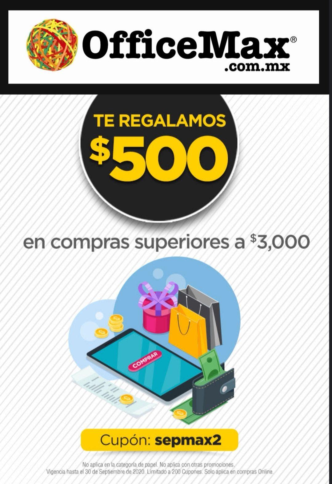 Office max: 500 pesos de descuento en compra mínima de $3000