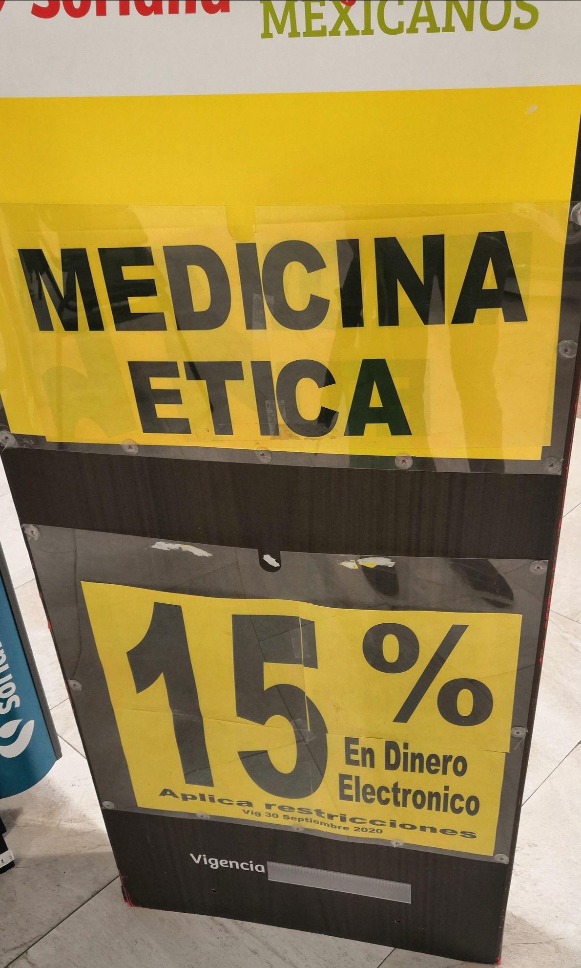 Soriana Híper: 15% en dinero Electrónico en medicina ética
