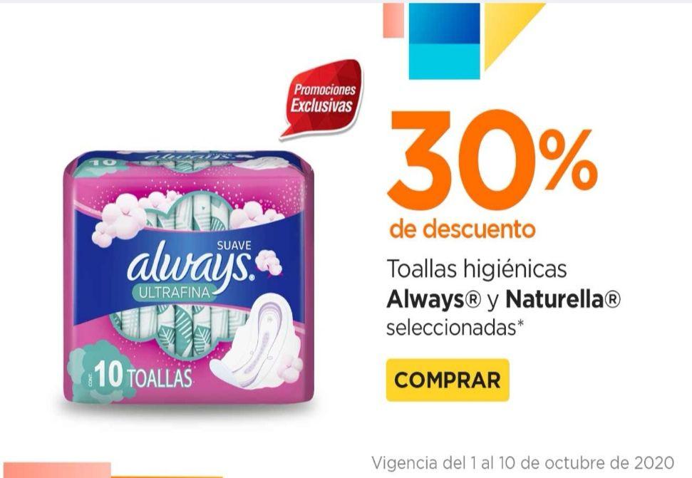 Chedraui: 30% de descuento en toallas femeninas Always y Naturella