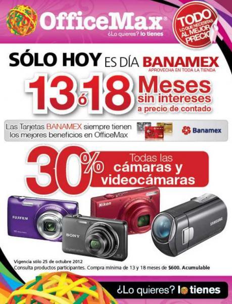 OfficeMax: 18 MSI, 30% de descuento en cámaras y más (Banamex)