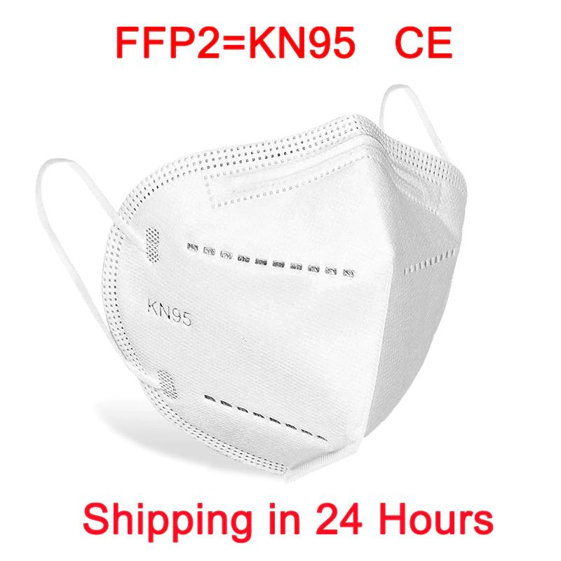 Aliexpress - 60 Piezas KN95 CE - $5.85 c/u