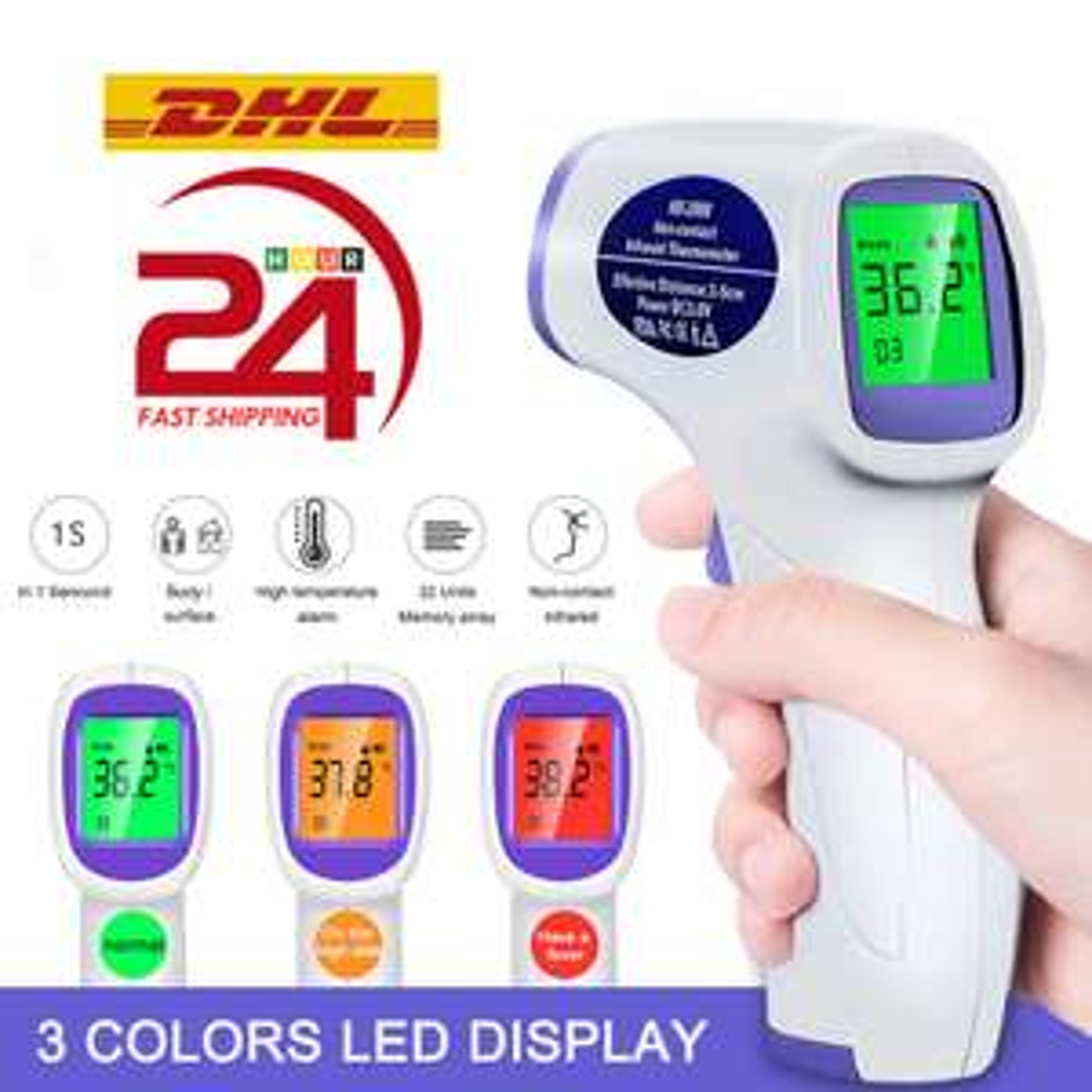 Aliexpress: Termómetro digital LCD