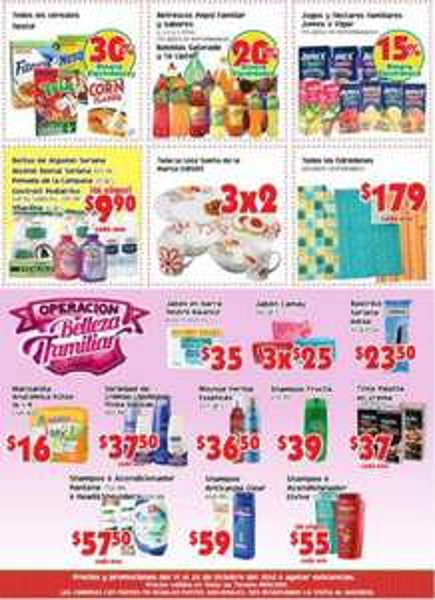 Soriana: ofertas en pañales, fórmula, detergente, cereales Nestlé, Gatorade y +