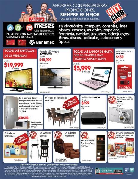City Club: todas las laptops de hasta 3GB $5,999 o menos, 20% en reclinables y bancos y +