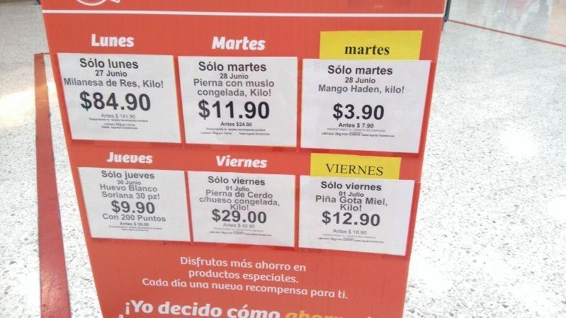 Soriana Hiper: Recompensas 1 de Julio. Pierna de cerdo congelada