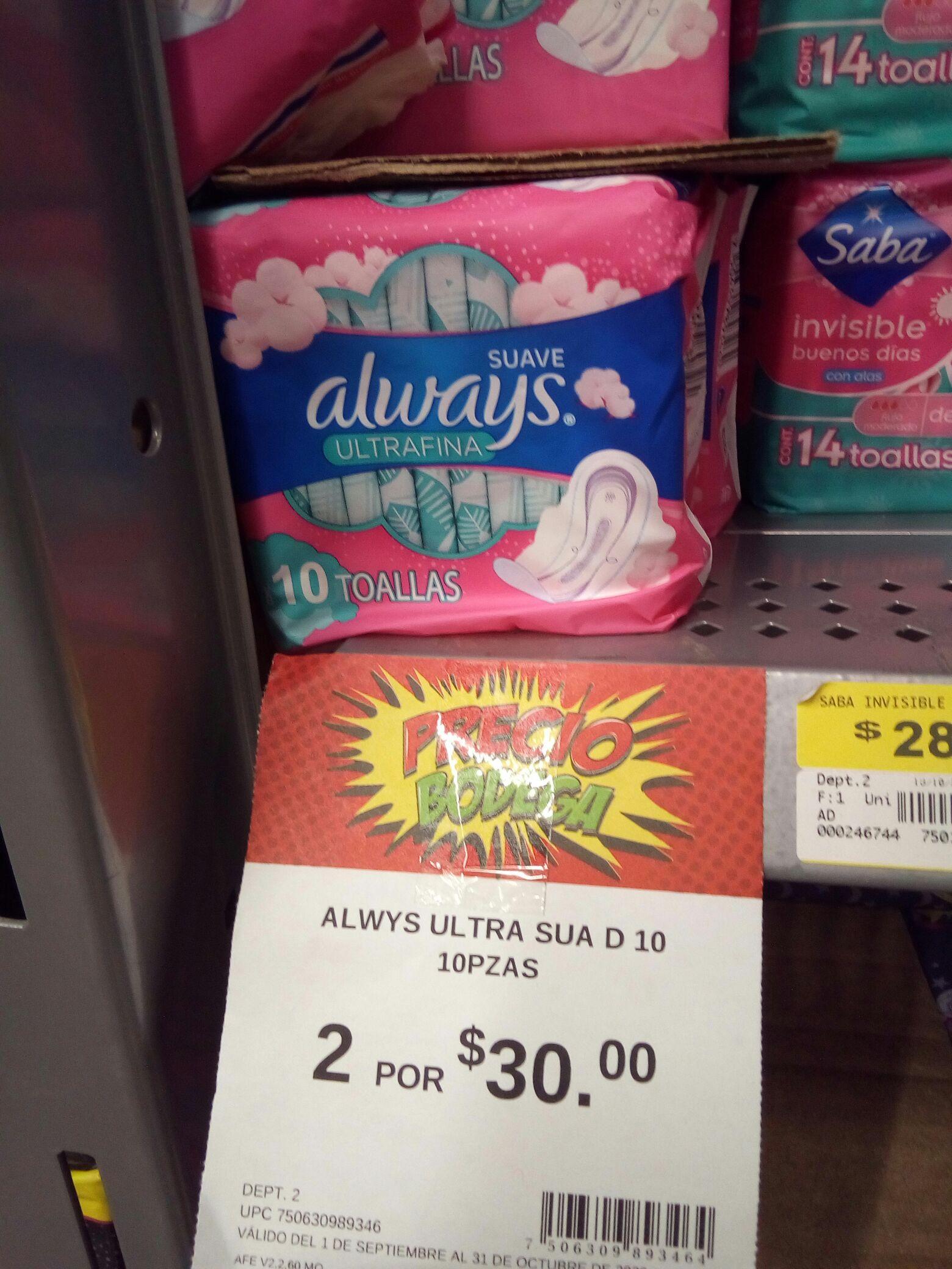 Bodega aurrerá Huajuapan: toallas sanitarias always, 2 paquetes de 10 pzs.