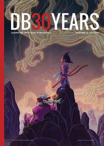 Amazon Kindle: DB30YEARS: Special Dragon Ball 30th Anniversary Magazine E-Book Gratis