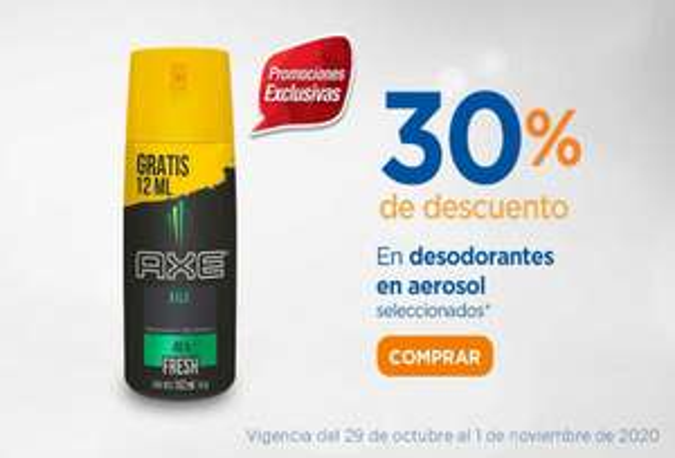 Chedraui: 30% de descuento en desodorantes en aerosol Rexona, Axe y Dove (2 x $45.50 Axe y Rexona ya con descuento)
