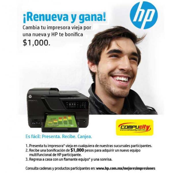 Recicla tu impresora y recibe $1,000 para la compra de una impresora HP