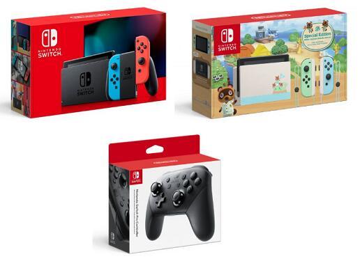 HEB: Consola Nintendo Switch 1.1 neón (5,999), Consola Versión Animal Crossing ($6,999), Switch Pro Controller ($1,499)