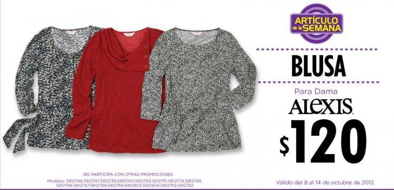 Artículo de la semana en Suburbia: blusa Alexis a $120