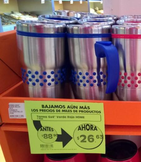 Comercial Mexicana: Termo de aluminio en varios colores de $88.90 a $26.63