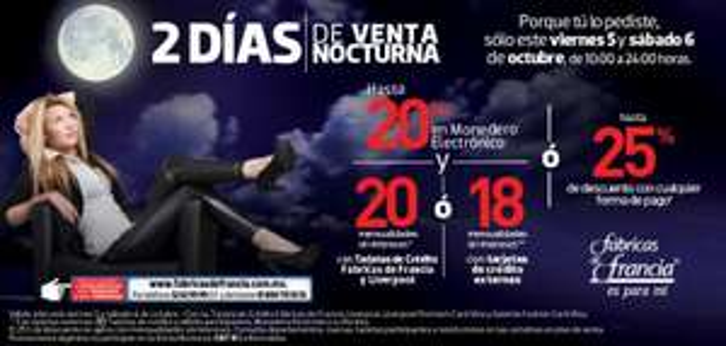 Venta Nocturna Fábricas de Francia octubre 5 y 6 (y Liverpool por internet)