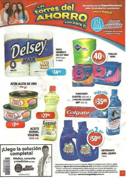 Folleto Farmacias Guadalajara: descuentoS en pañales, desodorantes, toallas sanitarias y más