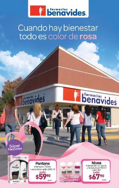 Folleto Farmacias Benavides: descuentos en preservativos, Kotex, pañales y más