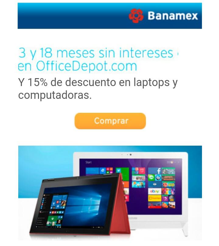 Office Depot en línea: 15% de descuento en laptops y computadoras pagando con Banamex