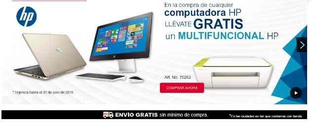 Office Depot en línea: multifuncional gratis en la compra de equipo HP