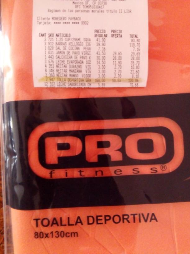 Comercial Mexicana: Toalla deportiva grande a $50.03
