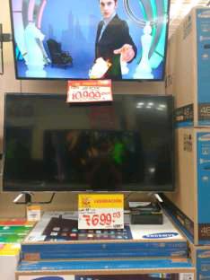 Walmart: pantalla smart tv Pioneer 55 pulgadas