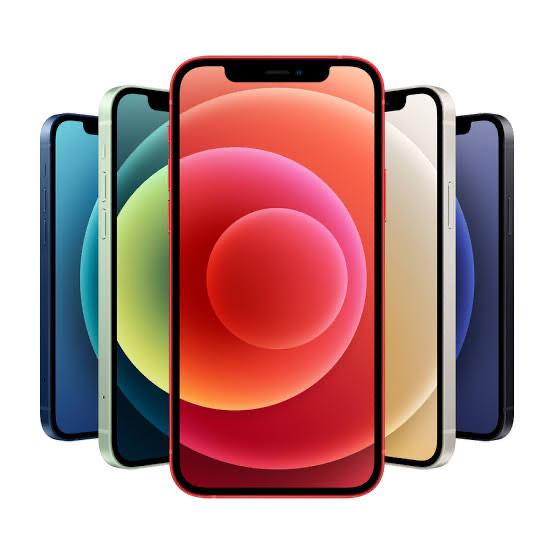 Movistar: iPhone 12 mini 64 GB todos los colores (Bancomer digital)
