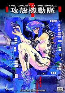 Amazon Kindle: The Ghost in the Shell Vol. 1 y Battle Angel Alita Vol. 1