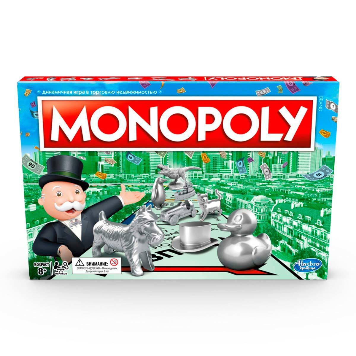 Monopoly clásico chedraui