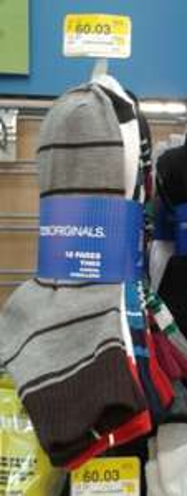 Walmart Interlomas: paquete con 10 tines a $60.03