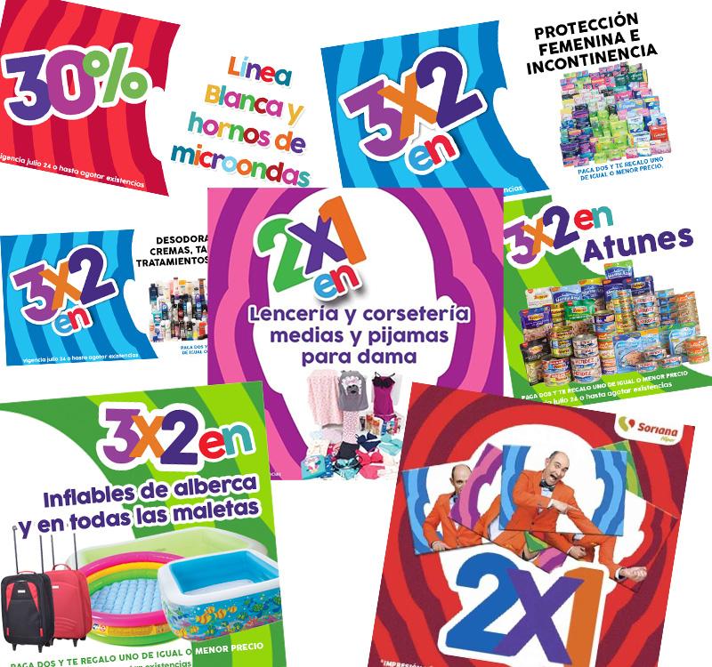 Promoción de Julio Regalado 2016 en Comercial Mexicana: 2x1 en lencería, 30% en línea blanca y regresan más promociones
