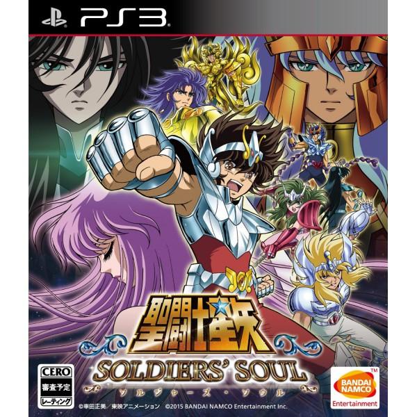 Sanborns en línea: juego para Playstation 3 Caballero del Zodiaco Soldiers Soul