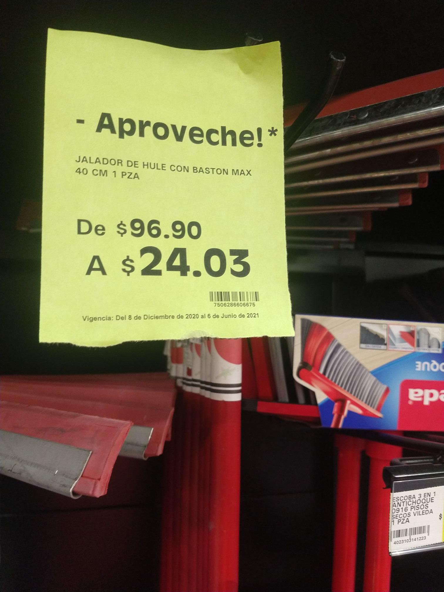 Fresko: Jalador de 40cm en liquidación
