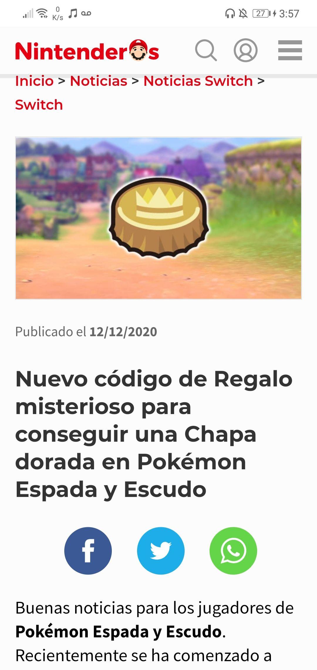 Pokémon: Cupón para pokemon espada y escudo