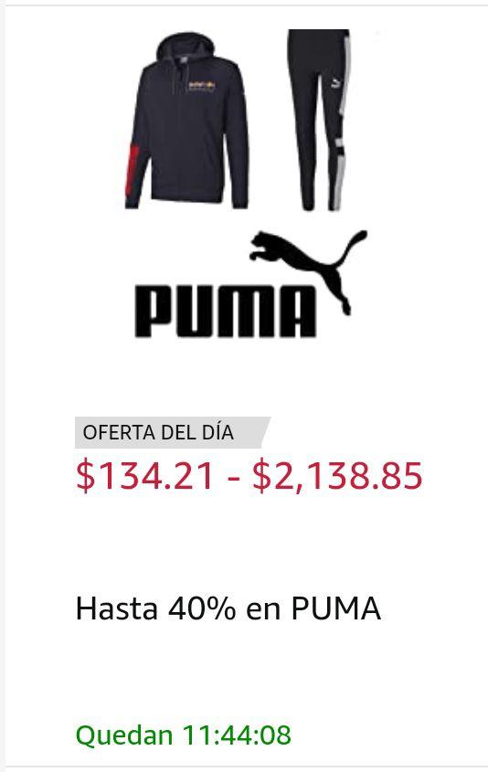 Amazon: Hasta 40% en puma (LISTA DE PRODUCTOS QUE VALEN LA PENA)