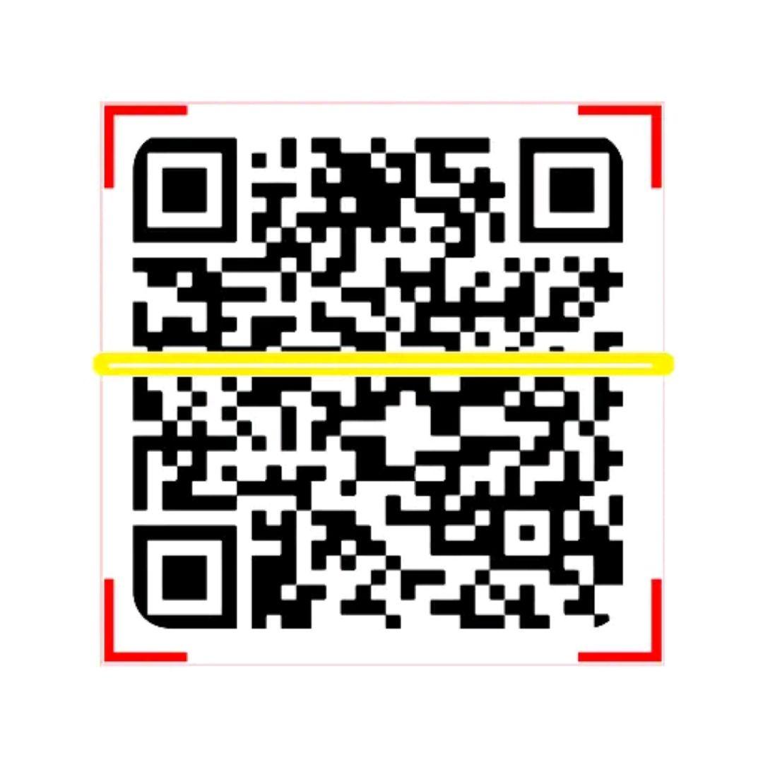 Google Play: Auto Qr & Barcode Scanner Pro Gratis