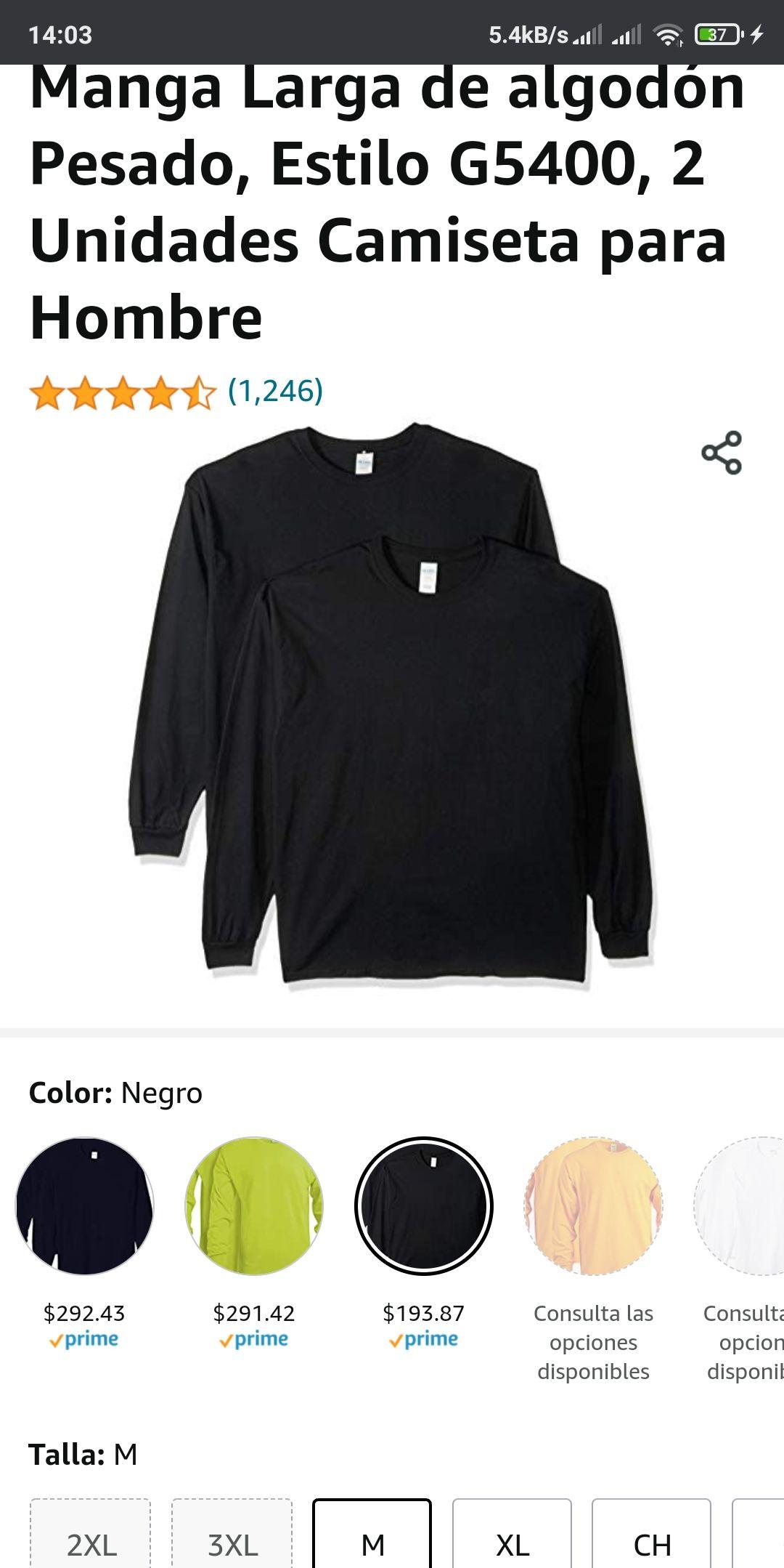 Amazon : Paquete de 2 camisetas M/L, de algodón GILDAN, Tallas M y XL