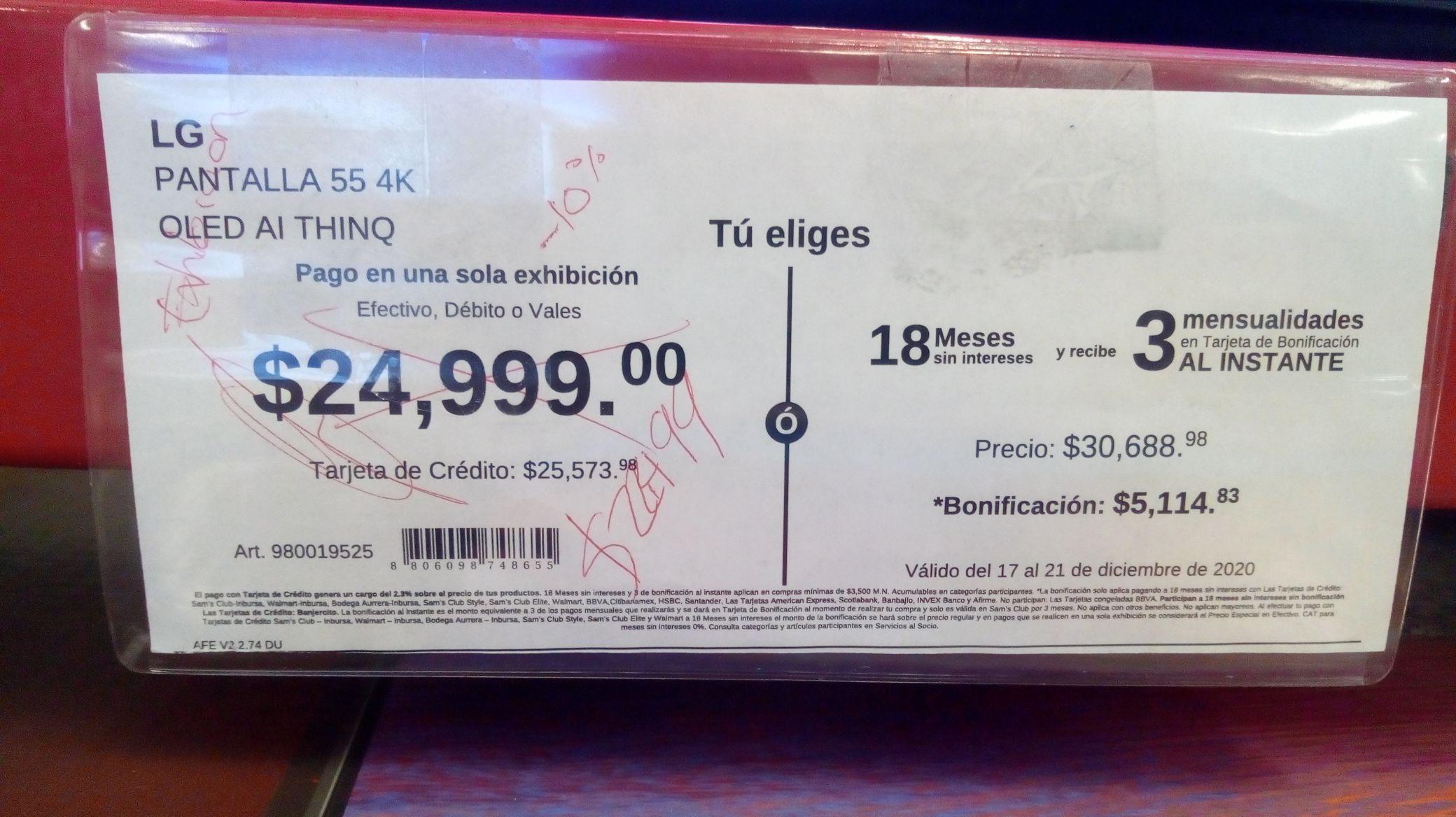 """Sams Club: LG OLED 55"""" precio por ser de exhibición"""