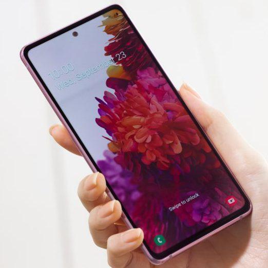 Amazon: SAMSUNG Galaxy S20 FE Violet 128GB (con TDC Banorte)