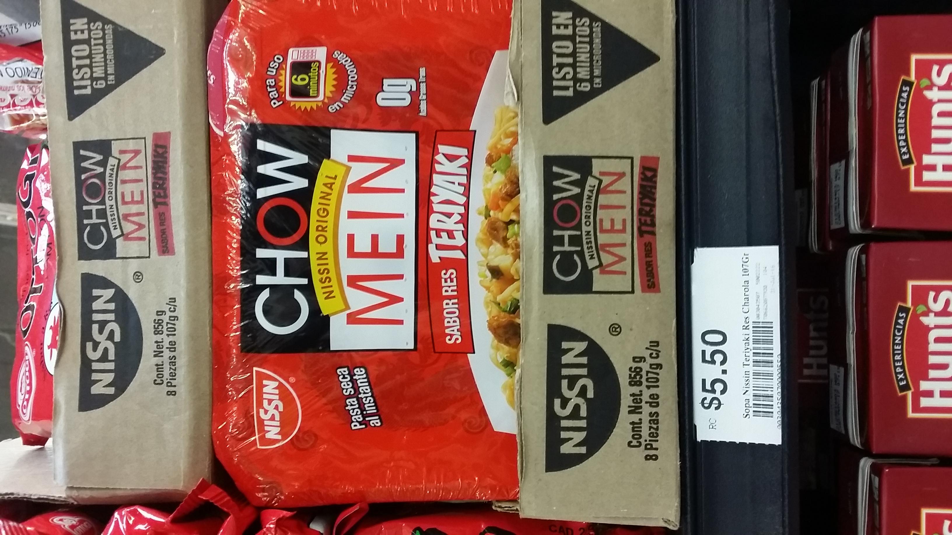 Chedraui Nuevo Veracruz: Chow Mein Nissin a $5.50