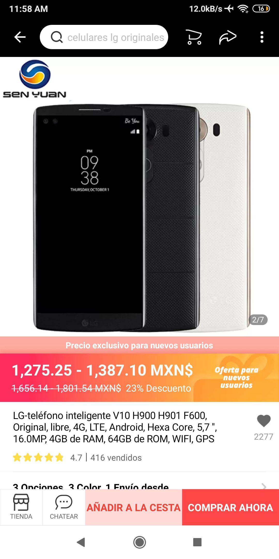 AliExpress: LG V10