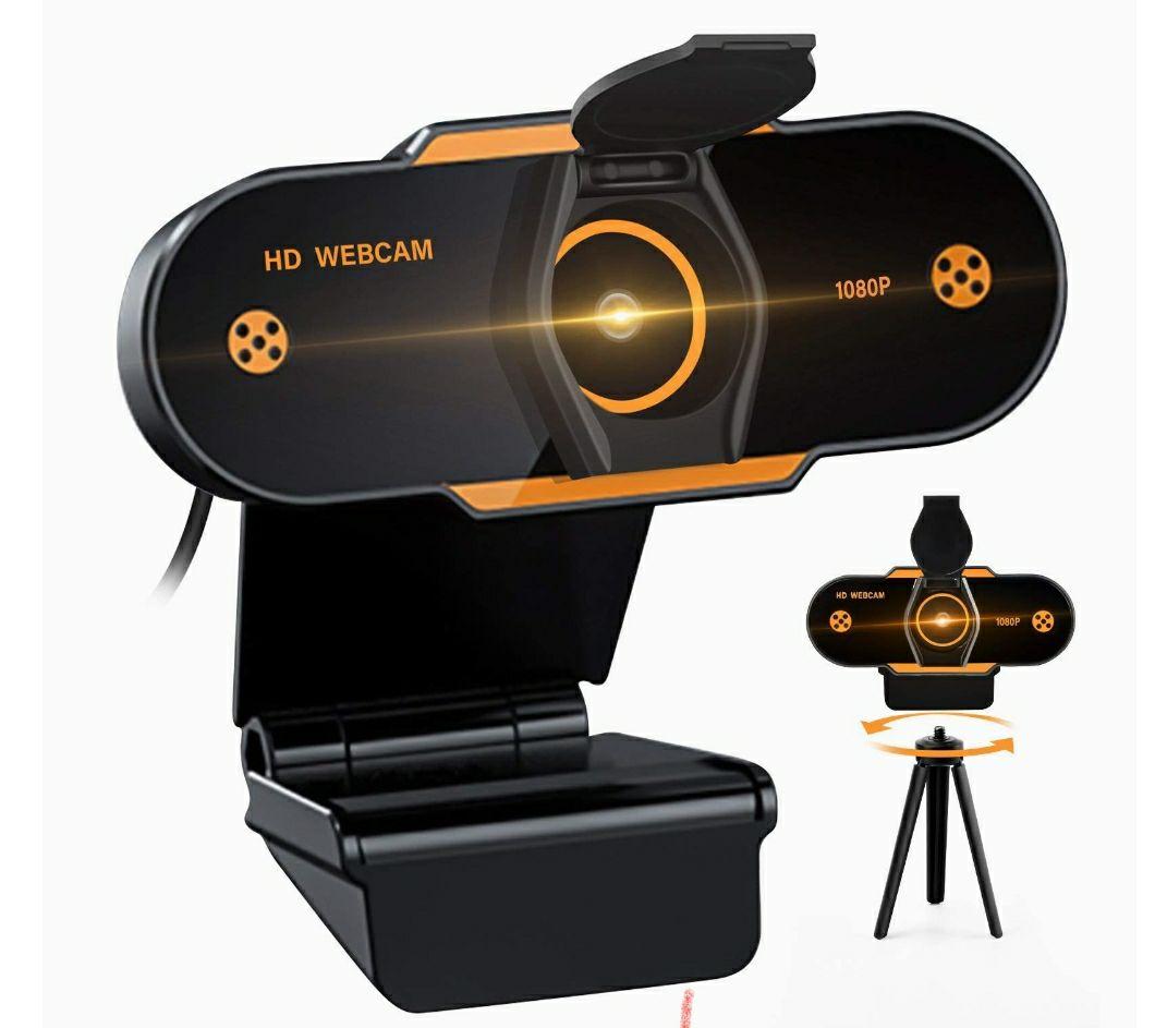 Amazon, modelo)Cheelom Video Cámara Web1080P 2021