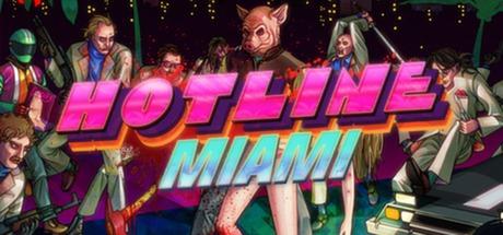 Steam: Hotline Miami