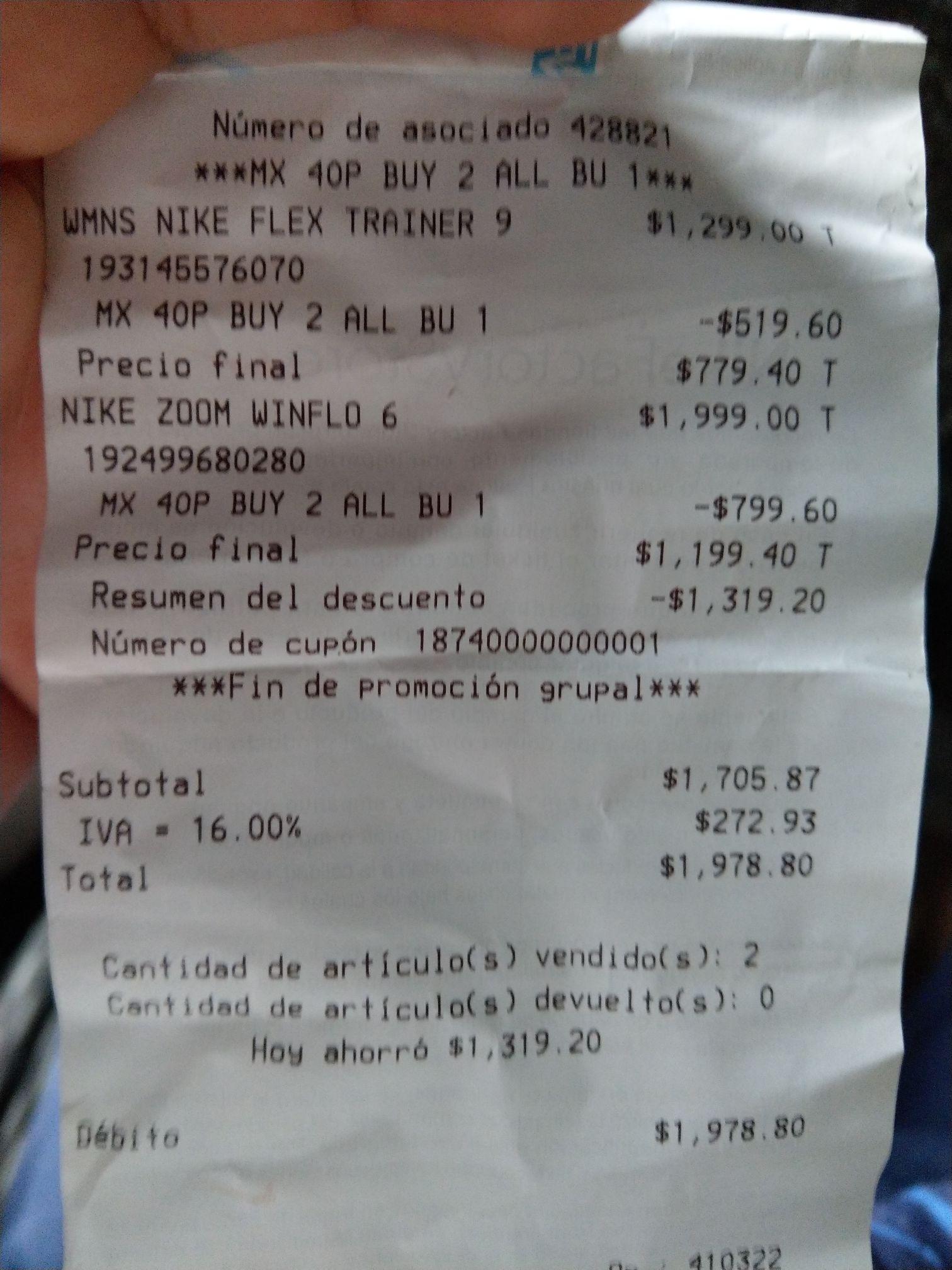 Nike Plazas Outlet Cancún, Compra 2 pares o más y recibe 40% de descuento en tu compra total.