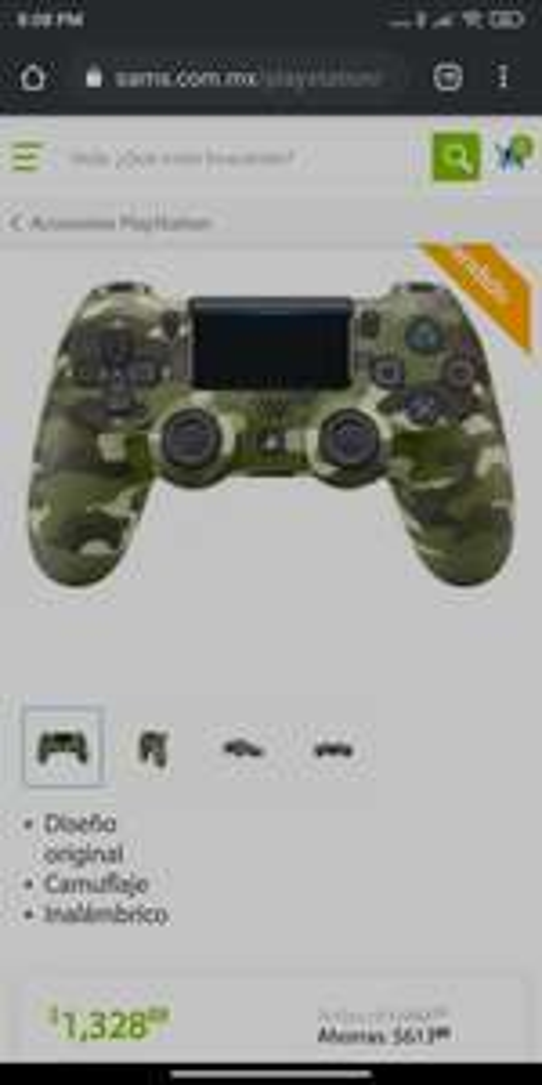 Sam's Club: Control PS4