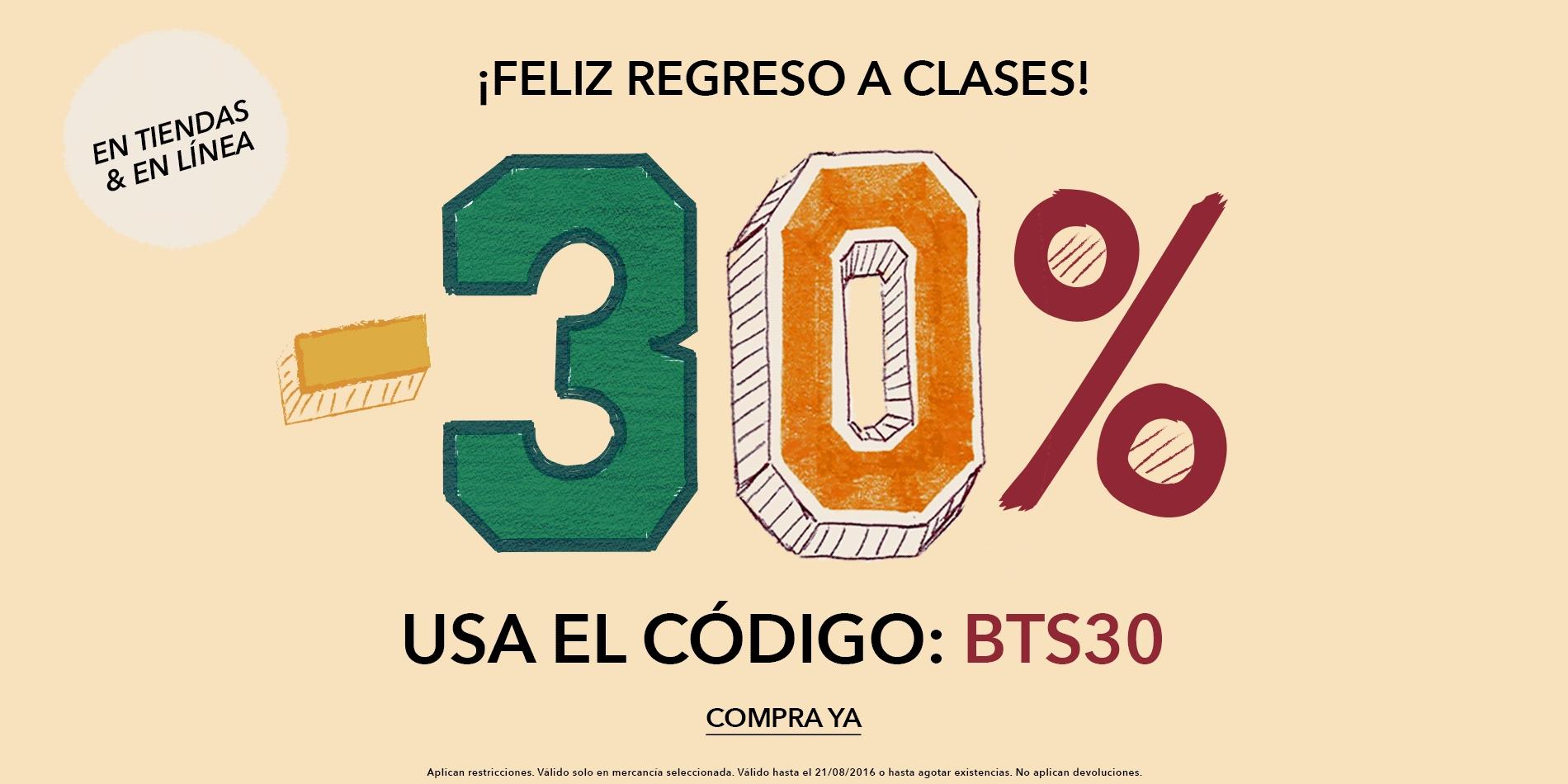 Forever 21 en línea: venta de regreso a clases, 30% de descuento adicional con cupón