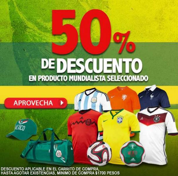 Dportenis: 50% de descuento en jerseys y artículos del Mundial seleccionados