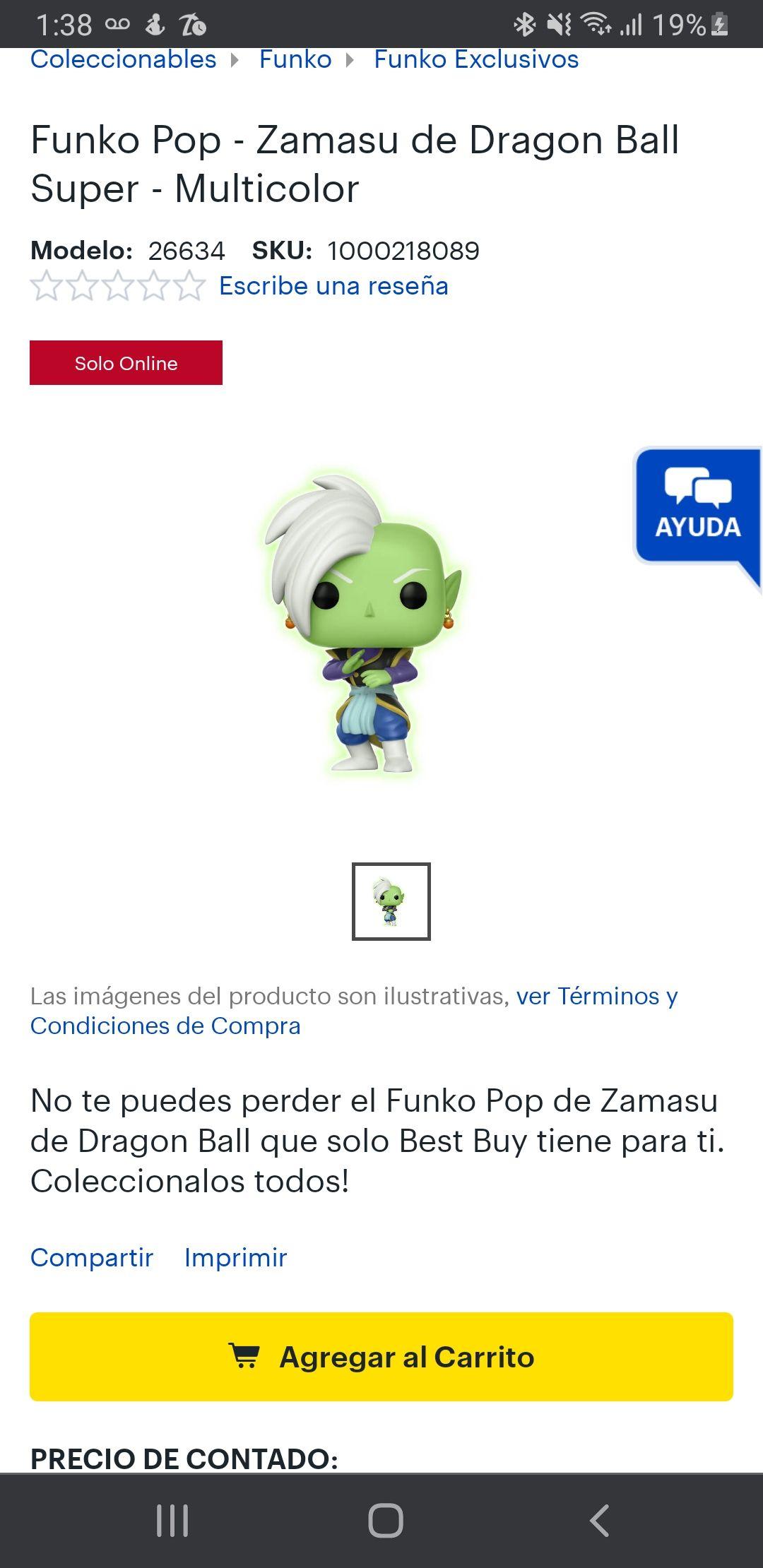 Best Buy: Funko Zamasu (Glow in the dark)