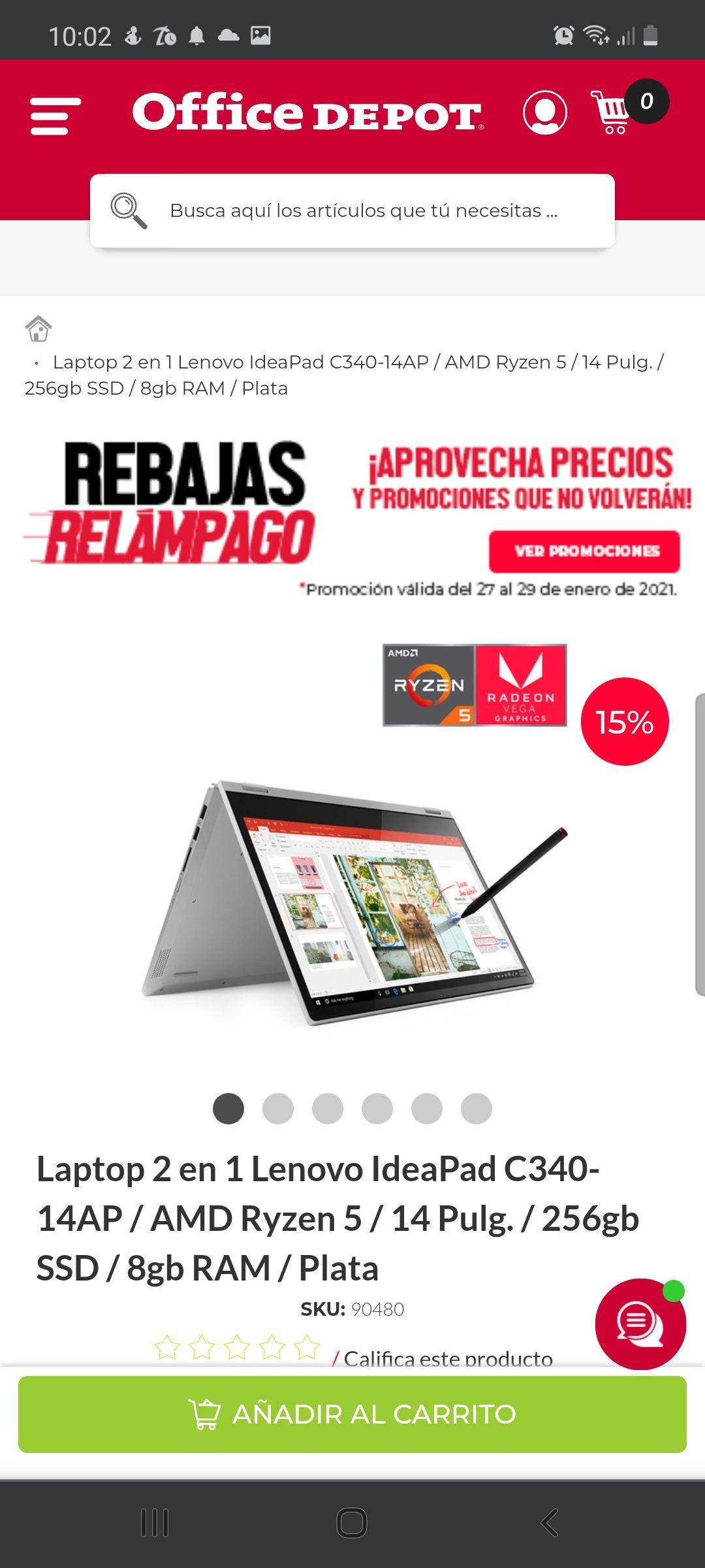 Office Depot: Laptop 2 en 1 Lenovo IdeaPad C340-14AP / AMD Ryzen 5 / 14 Pulg. / 256gb SSD / 8gb RAM office depot
