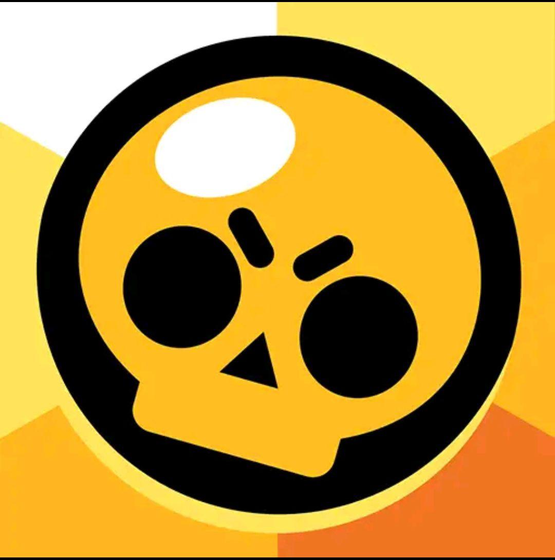 Brawl Stars, Emote exclusivo, Megacaja gratis desde el 11 de febrero y mucho más...